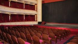 spectacolul inaugural al teatrului de nord