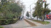 Drumul Careiului